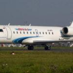 "Авиакомпания ""Ямал"" возьмет в лизинг два Bombardier CRJ200 и четыре Airbus A321"