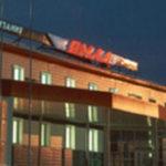 """Авиакомпания """"Ямал"""" получила самолет Airbus A320"""