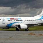 """Авиакомпания """"Ямал"""" приостановила полеты на самолетах Boeing 737"""